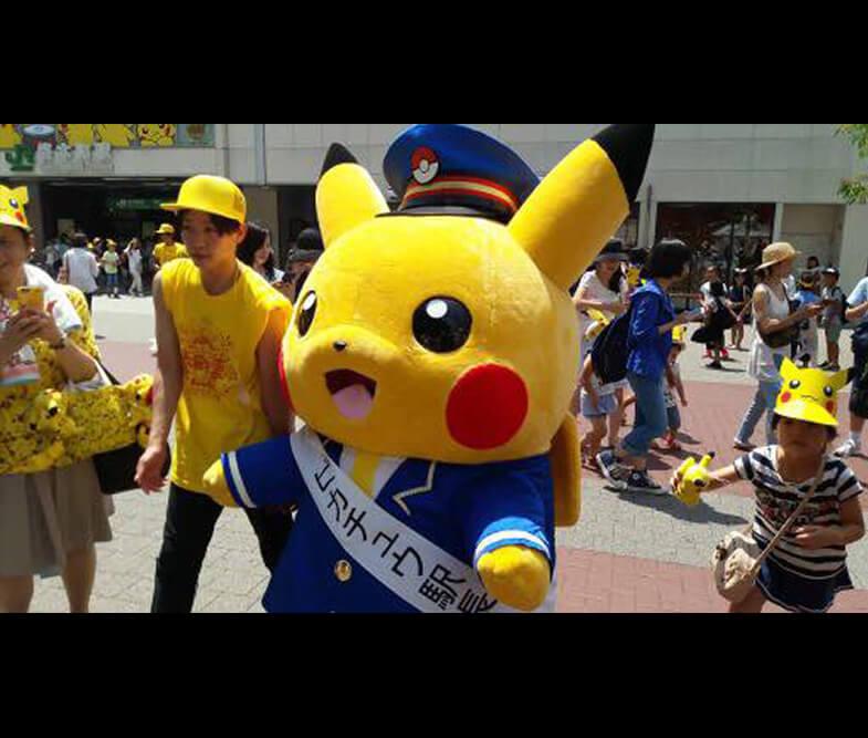 Photos from Pikachu Outbreak 2017, Yokohama, Japan